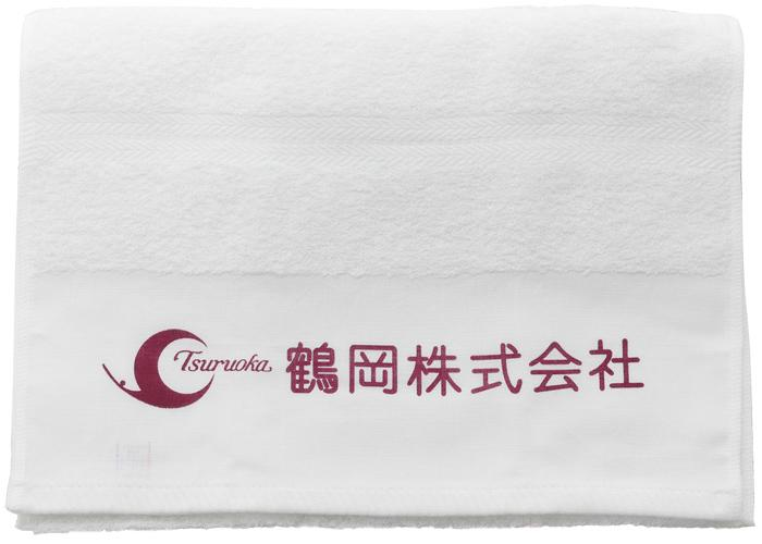 nametowel2